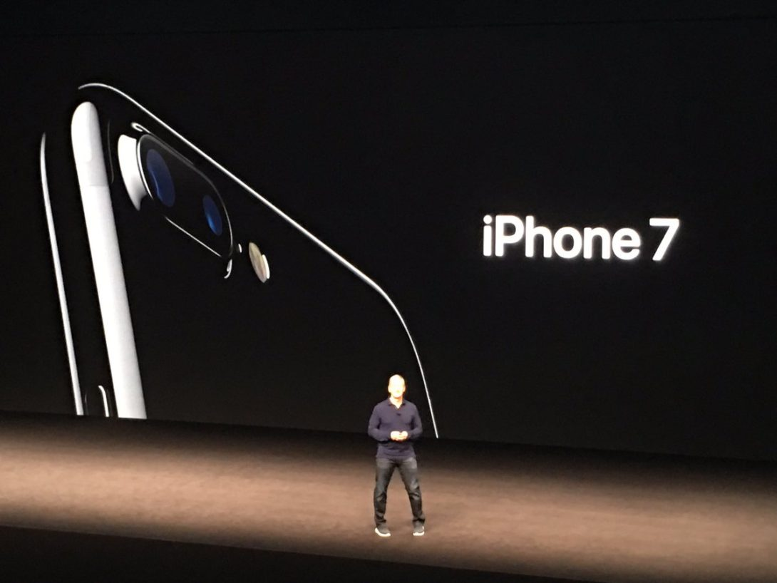 UAE Among the first to get the new iPhone 7!